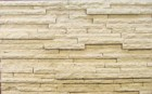 NSV-11 CREAM MOUNTAIN LEDGE TRAVERTINE